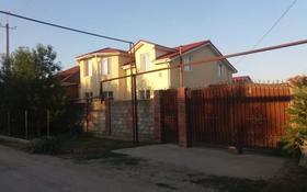 9-комнатный дом, 340 м², 8 сот., Көлсай 19 — Алатау за 55 млн 〒 в Алматинской обл.