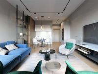 2-комнатная квартира, 66.1 м², 3/7 этаж, Поварская за 291 млн 〒 в Москва