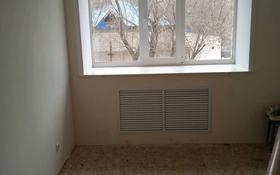 1-комнатная квартира, 13 м², 2/4 этаж, Новая 83 за 3.1 млн 〒 в Петропавловске