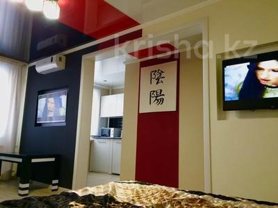 1-комнатная квартира, 33 м², 3/5 этаж посуточно, Абдирова 6 — проспект Бухар жырау за 6 000 〒 в Караганде, Казыбек би р-н — фото 11