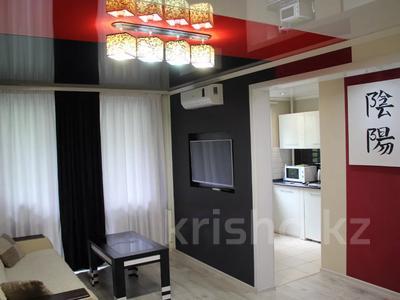 1-комнатная квартира, 33 м², 3/5 этаж посуточно, Абдирова 6 — проспект Бухар жырау за 6 000 〒 в Караганде, Казыбек би р-н — фото 14