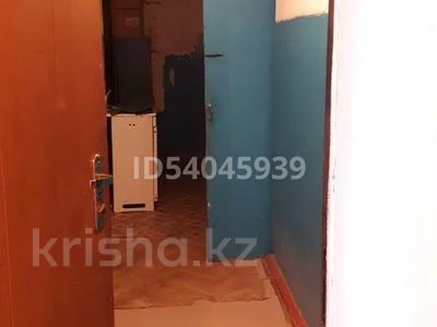 1 комната, 18 м², улица Курмангали 6б за 20 000 〒 в Актобе