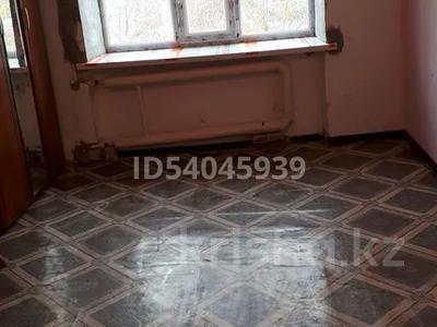 1 комната, 18 м², улица Курмангали 6б за 20 000 〒 в Актобе — фото 2