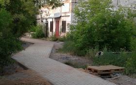Здание, площадью 864 м², Парковая улица 9 за ~ 25.7 млн 〒 в Шахтинске