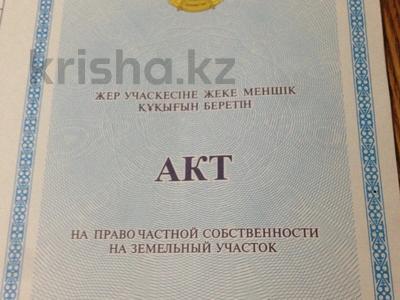 Дача с участком в 7 сот., Достык 151 за 2.9 млн 〒 в  — фото 22