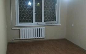1-комнатная квартира, 31 м², 1/5 этаж, Каирбекова 373 за 7.9 млн 〒 в Костанае