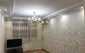 4-комнатная квартира, 90 м², 15-й мкр 4 за 25.5 млн 〒 в Актау, 15-й мкр