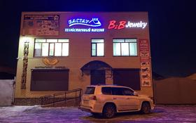 Магазин площадью 150 м², Елемесова 48 — Дулатова за 3 000 〒 в Семее