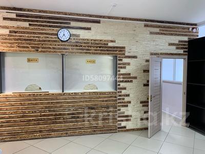 Магазин площадью 150 м², Елемесова 48 — Дулатова за 3 000 〒 в Семее — фото 5