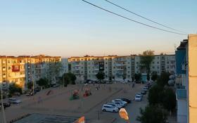 3-комнатная квартира, 50 м², 5/5 этаж, Сатпаева 12 за 15 млн 〒 в Балхаше