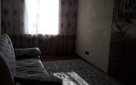 3-комнатная квартира, 56 м², 4/5 этаж, 5 мкр 13а за 17 млн 〒 в Капчагае