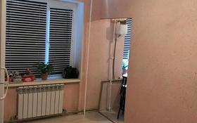 3-комнатная квартира, 58 м², 3/5 этаж, 1 мкр 13 за 6.3 млн 〒 в Кульсары