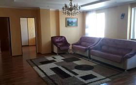 3-комнатная квартира, 115 м², 10/10 этаж помесячно, Сыганак 18/1 за 250 000 〒 в Нур-Султане (Астана), Есиль р-н