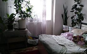 3-комнатная квартира, 79.41 м², 4/5 этаж, Астана 8 за 23 млн 〒 в Таразе
