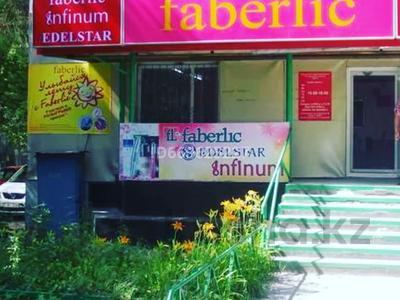 Магазин площадью 41 м², Назарбаева 56 — Казахстанская за 30 млн 〒 в Талдыкоргане