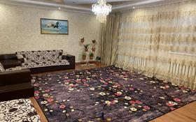5-комнатный дом, 150 м², 5 сот., Айткулова 79 за 18 млн 〒 в Уральске