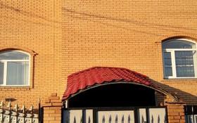 15-комнатный дом посуточно, 700 м², 10 сот., Балкантау 209 за 90 000 〒 в Нур-Султане (Астана), Алматы р-н