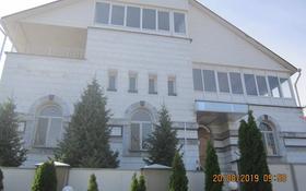 8-комнатный дом, 641.3 м², 9.66 сот., Кыз Жибек 69 за 175 млн 〒 в Алматы