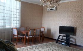 3-комнатная квартира, 150 м², 5/14 этаж помесячно, проспект Кунаева 38 за 250 000 〒 в Шымкенте