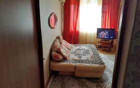 1-комнатная квартира, 40 м², 2/5 этаж по часам, Азаттык 46а за 1 000 〒 в Атырауской обл.