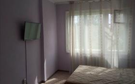 1-комнатная квартира, 34 м², 5/5 этаж, Космическая 12/2 за 8.5 млн 〒 в Усть-Каменогорске
