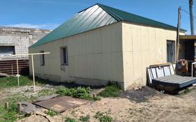 3-комнатный дом, 72 м², 10 сот., Ильинка за 15 млн 〒 в Нур-Султане (Астана), Есиль р-н