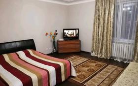 1-комнатная квартира, 60 м², 7/14 этаж посуточно, Сауран 3/1 — Сыганак за 8 000 〒 в Нур-Султане (Астана), Есиль р-н