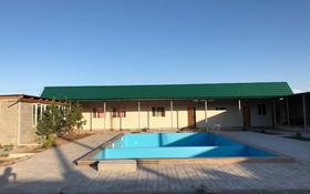Действующая База Отдыха за 27 млн 〒 в Капчагае
