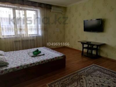 1-комнатная квартира, 50 м², 5/9 этаж посуточно, Молдагуловой 13 за 6 000 〒 в Актобе — фото 2