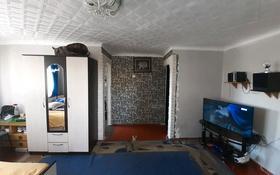 1-комнатная квартира, 50 м², 2/4 этаж, Ленина 8 за 4 млн 〒 в Балхаше