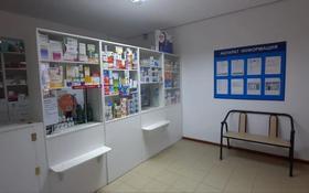 Магазин площадью 67 м², Пр. Тәуелсіздік 3 — Пр. Молдагуловой за 150 000 〒 в Актобе, мкр. Батыс-2