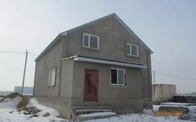 7-комнатный дом, 191.7 м², 0.1075 сот., Мкр 12а 44 за ~ 10.3 млн 〒 в Капчагае
