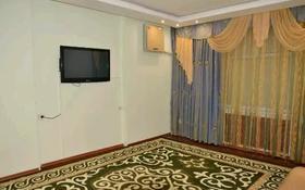 2-комнатная квартира, 85 м², 6/9 этаж посуточно, Тайманова 58 за 10 000 〒 в Атырау