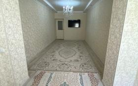 3-комнатная квартира, 78 м², 3/5 этаж, 20-й мкр 32 за 23 млн 〒 в Актау, 20-й мкр