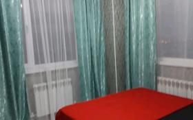 3-комнатная квартира, 74 м², 24/25 этаж посуточно, мкр 11 за 15 000 〒 в Актобе, мкр 11