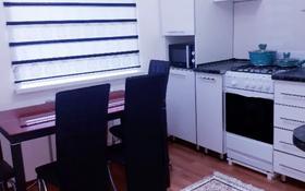 2-комнатная квартира, 60 м², 1/5 этаж посуточно, Демесинова 77 за 10 000 〒 в