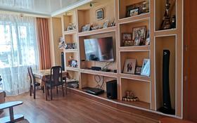3-комнатная квартира, 83.3 м², 5/5 этаж, Авиагородок 22б за 15.8 млн 〒 в Актобе, Авиагородок