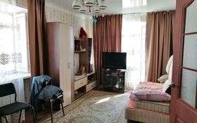 1-комнатная квартира, 31 м², 2/2 этаж, Жамбыла 123 за 7.7 млн 〒 в Караганде, Казыбек би р-н