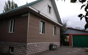 5-комнатный дом, 117 м², 5 сот., Курмангазы 62 — Достоевского за 20 млн 〒 в Талгаре