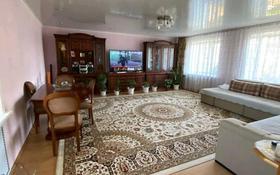 3-комнатная квартира, 97 м², 4/5 этаж, Батыр Баяна 65 за 33 млн 〒 в Петропавловске