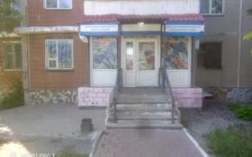 Магазин площадью 40 м², Степной-4 7 за 250 000 〒 в Караганде, Казыбек би р-н
