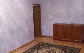 3-комнатная квартира, 60 м², 3/5 этаж помесячно, 16-й микрорайон, 16-й микрорайон 1 — Рыскулова за 80 000 〒 в Шымкенте, Енбекшинский р-н