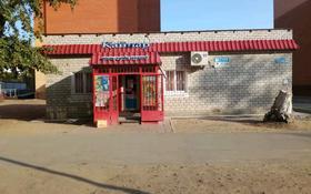 Магазин площадью 64 м², Район Сарыарка за 123 млн 〒 в Павлодаре