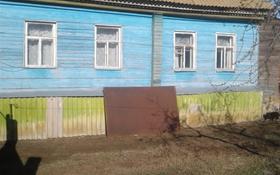 2-комнатный дом, 30 м², 12 сот., Поселок Серебряково за 5 млн 〒 в Уральске