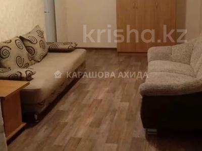 1-комнатная квартира, 33 м², 1/5 этаж, Кабанбай батыра за 15 млн 〒 в Алматы, Алмалинский р-н — фото 3