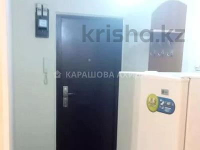 1-комнатная квартира, 33 м², 1/5 этаж, Кабанбай батыра за 15 млн 〒 в Алматы, Алмалинский р-н — фото 5