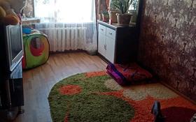2-комнатная квартира, 69.8 м², 8/10 этаж, Авиагородок 25а за 14 млн 〒 в Актобе