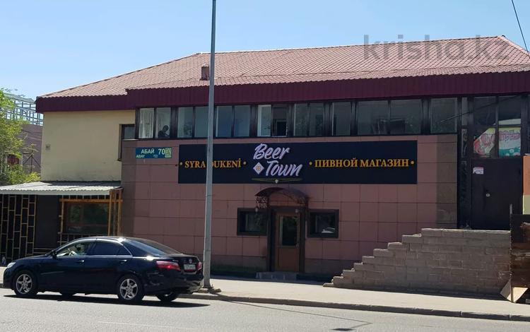 Помещение площадью 350 м², Абая 70 за 600 000 〒 в Нур-Султане (Астана), р-н Байконур
