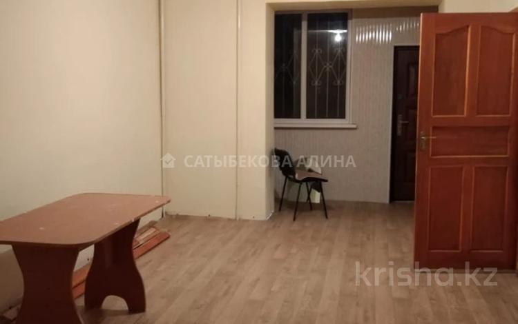 2-комнатная квартира, 40 м², 1/4 этаж, Пятницкого за 10.5 млн 〒 в Алматы, Ауэзовский р-н