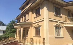 8-комнатный дом помесячно, 740 м², 12 сот., Ханов Керея и Жанибека 36 за 3.2 млн 〒 в Алматы, Медеуский р-н